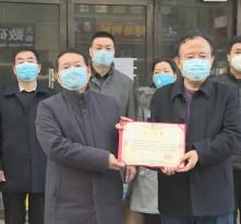 渭南市爱心企业向临渭区慈善协会捐赠5万元助力战疫情
