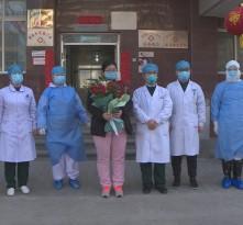 渭南市第三例新冠肺炎治愈患者出院