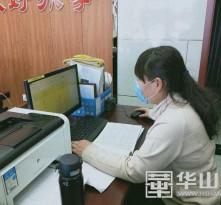 疫情防控中永远走的最晚的那个人 — 记龙门镇下矿社区居委会主任刘秀花