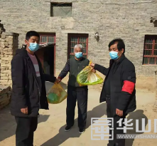 【战疫情 渭南力量】澄城县冯原镇:韦家社村防疫不忘贫困户