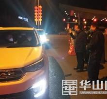 渭南高新区妥善安置雷神山医院援建返乡人员