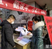 【战疫情 渭南力量】韩城市西庄镇杨村:义无反顾、首当其冲,第一书记用初心践行使命