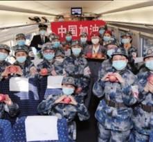"""陕西省首趟""""白衣天使""""高铁专列开行 送医疗人员和物资赴湖北"""