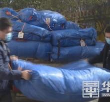 渭南市红十字会接收到爱心企业捐赠的50万元防疫物资