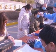 疫情下的温情经开区组织干部职工无偿献血