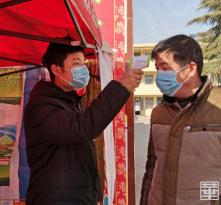 【战疫情 渭南力量】华州区柳枝镇:流动新血液 防控新力量