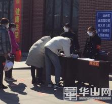 复工人员不用慌 暖心接待帮您忙——华州区瓜坡镇在华州西驿站暖心接待复工人员