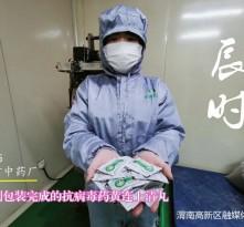 """渭南高新区战""""疫""""十二时辰(辰· 巳)"""