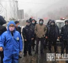 """韩城市板桥镇:守初心、担使命 战""""疫""""时刻显担当"""
