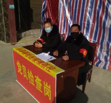白水县民政局号召全系统党员、领导干部参与社区疫情防控工作