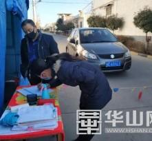 韩城市西庄镇解家村:守岗位,葆本色,用力用情助力防疫工作