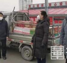 韩城市西庄镇潘庄村:爱心捐赠助疫情,雪中送炭暖人心