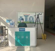 华州区人民医院:疫情防控再添科技新手段