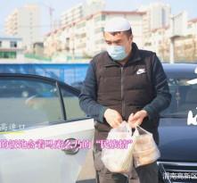 """渭南高新区战""""疫""""十二时辰(午 · 未)"""