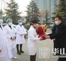 渭南高新区管委会主任薛清军看望慰问疫情防控一线医务工作者