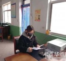韩城市西庄镇东贾村:战疫情 暖心瞬间