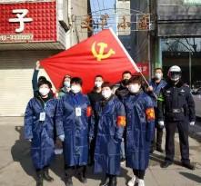 众志成城抗疫情—蒲城北关社区文艺巷小区成立疫情防控临时党支部