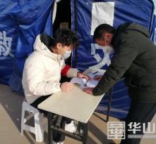 当代大学生的家国情怀——记韩城市西庄镇史带村大学生志愿者李迁