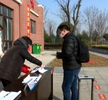 华州西驿站:疫情期间让返华人员暖心 安心 温馨