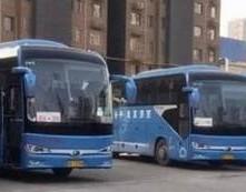今天起!渭南、韩城等地市经营性客运班线可赴西安运营