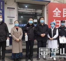 暖心!渭南创伤手足外科医院为一线民警送口罩和酒精