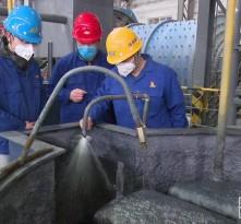 金堆钼业公司:百花岭选矿厂复工复产  防疫生产两不误