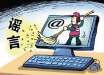 钟南山预测各地解除限制时间?谣言