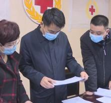 刘凯检查我市社会捐赠款物接受和管理工作