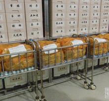 华州区中医医院免费发放2万余袋中药汤剂 助力疫情防控工作