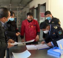 华州区:审核颁证一日办 助力企业促生产