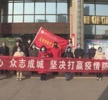 渭南职业技术学院附属医院:7名医护人员参战高新区疫情防控