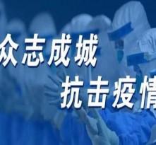 """合阳县落实分区分级防控措施 实施""""外防输入""""策略 全面恢复正常生产生活秩序"""