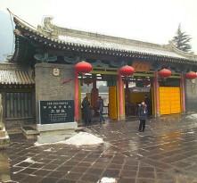 全省博物馆纪念馆 将有序恢复开放