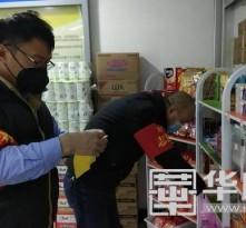 """【战疫情  渭南力量】高新抗疫一线:中联土方大忙人""""小马哥"""""""