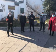 """【战疫情 渭南力量】韩城市西庄镇郭庄村:落实""""五个一""""  织密防疫网"""