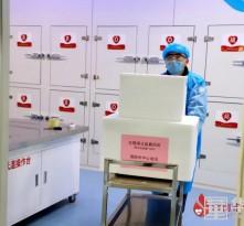 渭南市第二批2.8万毫升爱心血液今日启程驰援湖北