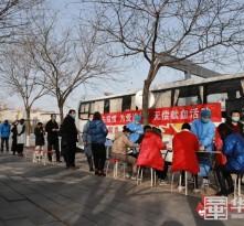 生命需要热血守护!华州区257名党员干部及爱心群众参与无偿献血