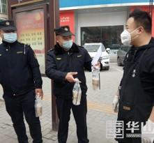 华阴市各界看望慰问防控一线人员