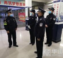 """蒲城公安:强化督导 筑牢监管场所战""""疫""""防护墙"""