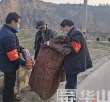 【战疫情 渭南力量】澄城县尧头镇:关注弱势群体 疫情路上不落一人