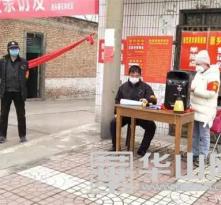 【战疫情 渭南力量】澄城县尧头镇:疫情路上 一位社区党支部书记的责任与担当