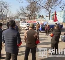 【战疫情 渭南力量】澄城县尧头镇: