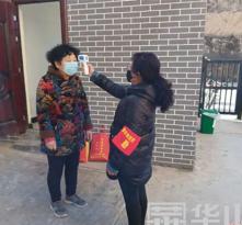 【战疫情 渭南力量】澄城县尧头镇:疫情路上社区最美的身影