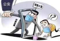 公安机关依法严厉打击利用疫情哄抬物价犯罪活动