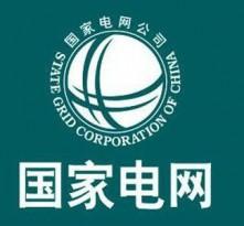 国家电网八项举措支持大工业和一般工商业企业