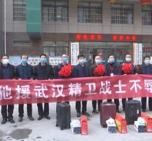 渭南市精神卫生中心3名心理专家驰援武汉