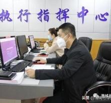 澄城法院:疫情期间 信息化手段助执行