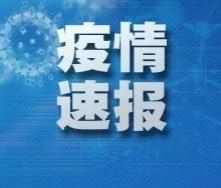 陕西今日无新增新冠肺炎 确诊病例累计245例