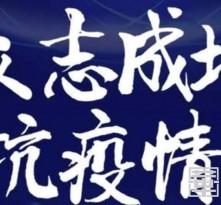 省民政厅党组书记、厅长郭社荣对渭南民政工作  提出最新要求