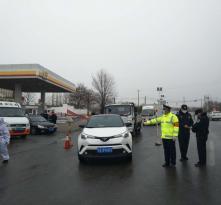 渭南市交通运输局2月25日新冠肺炎疫情防控工作动态
